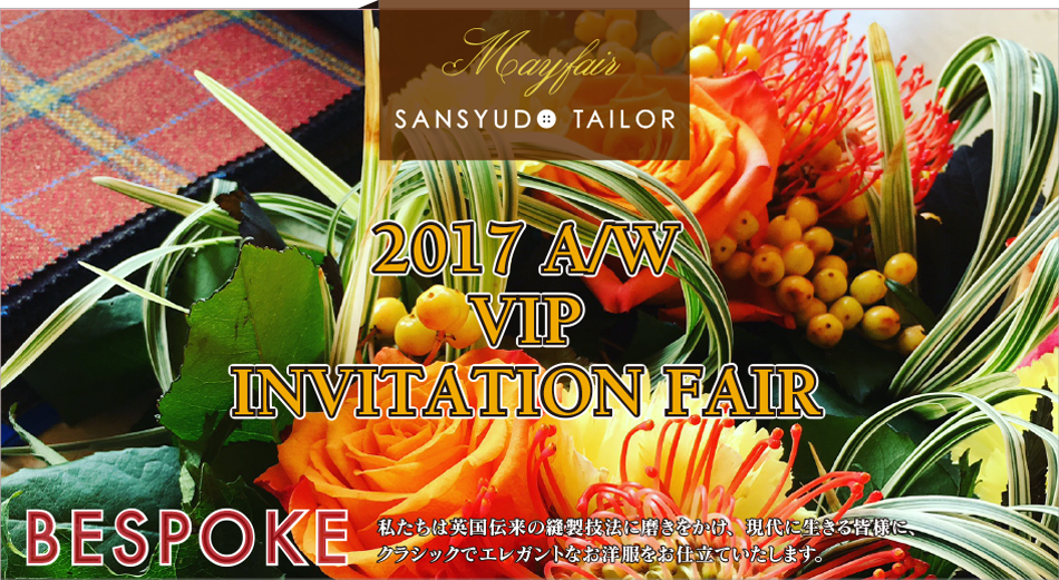 VIP A/W INVITATION FAIR